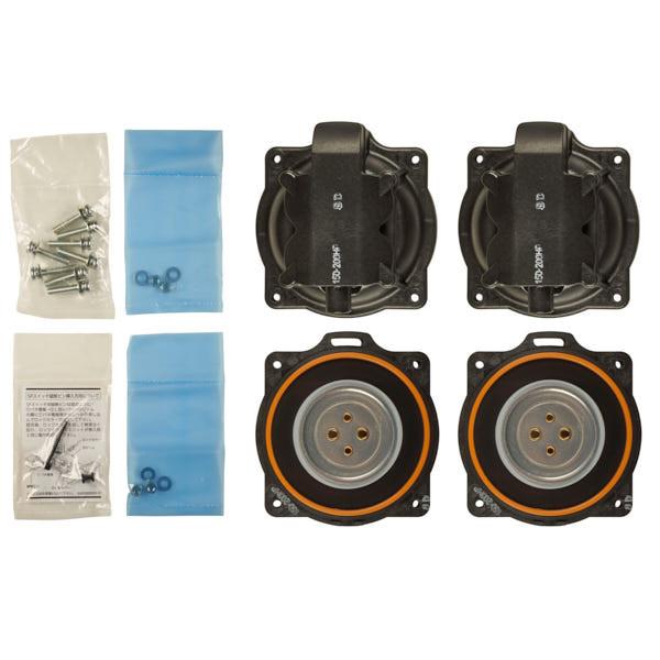 Hiblow Pumpenblocksatz inkl. Membrane (1 Paar) HP-150 und HP-200